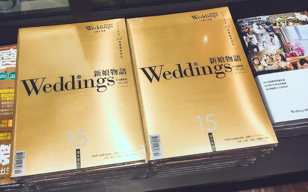 新娘物語雜誌